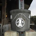20130317_天水桶1