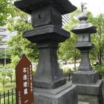 20130317_石造灯籠3