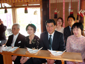 結婚式の親族