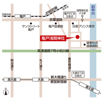 亀戸浅間神社の交通アクセス